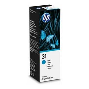 HP 31 (1VU26AE) Rezerva Cerneala Albastra