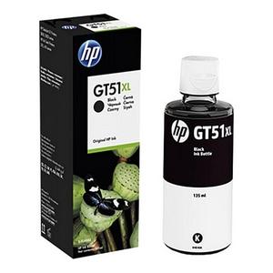 HP GT51XL (X4E40AE) Rezerva Cerneala Neagra