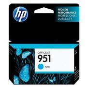 HP 951 (CN050AE) Cartus Albastru